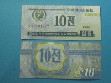 Южная Рублей. Банкнота 10 Chon P-25 !! 1988 UNC доставка товаров из Польши и Allegro на русском