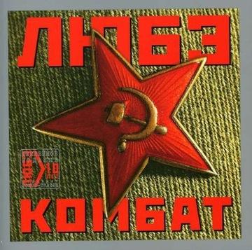 LUBE Kombat + Bonus tracks (CD) доставка товаров из Польши и Allegro на русском