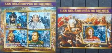 Военачальники Наполеон, Ганнибал ark+bl #5050a-b доставка товаров из Польши и Allegro на русском