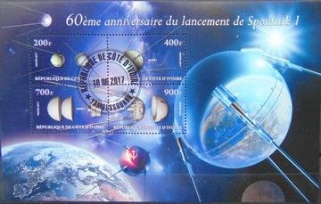 Космос Первый Спутник Wybrz. Кости Слона. #47160 доставка товаров из Польши и Allegro на русском