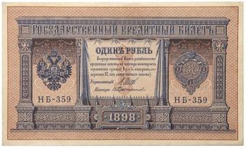 Царская россия - БАНКНОТЫ - 1 Рубль 1898 доставка товаров из Польши и Allegro на русском