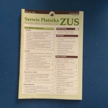 Сервис плательщика ZUS сентябрь 2012 доставка товаров из Польши и Allegro на русском