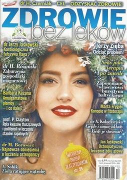 1/2020 ZDROWIE bez leków доставка товаров из Польши и Allegro на русском