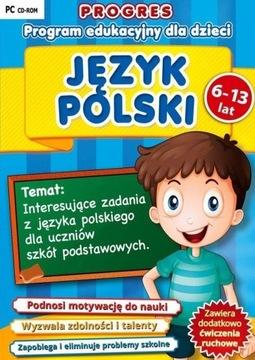 ПРОГРЕСС Язык Польский доставка товаров из Польши и Allegro на русском
