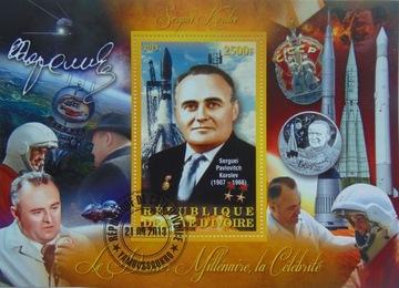 Сергей Koroliow космос Мозамбик блок #47140 доставка товаров из Польши и Allegro на русском
