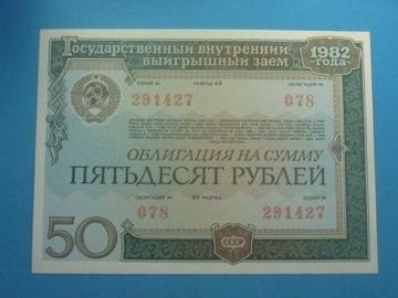 России СССР CCCP 50 Рублей 1982 Бонд Редкая UNC- доставка товаров из Польши и Allegro на русском