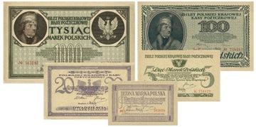 k39 Купюру y II RP 17.05.1919 Костюшко копии доставка товаров из Польши и Allegro на русском