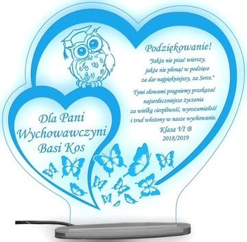Благодарность для учителя школы воспитатели доставка товаров из Польши и Allegro на русском