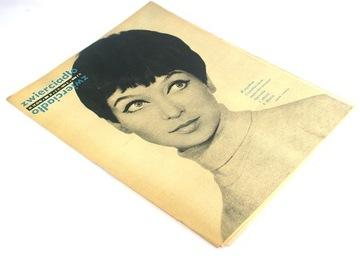 ЗЕРКАЛО № 10/1967 Кристина Mikołajewska ОЧ доставка товаров из Польши и Allegro на русском