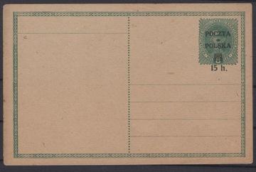 KRAKOWSKIE, 1919 ROK, Fi. Cp 14 II x доставка товаров из Польши и Allegro на русском