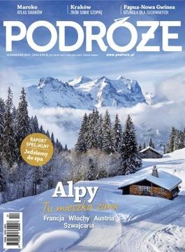 Podróże 12/2019 доставка товаров из Польши и Allegro на русском