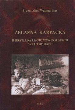 II Brygada Legionów Polskich w fotografii доставка товаров из Польши и Allegro на русском