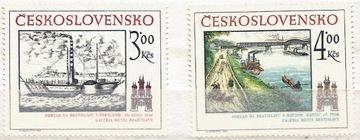 Чехословакия Мне 2677-2678 ** Живопись (k1) доставка товаров из Польши и Allegro на русском