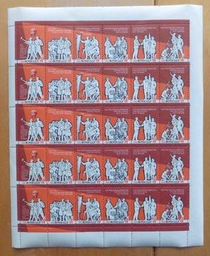 СССР лист 5911-5913 ** Ленин доставка товаров из Польши и Allegro на русском