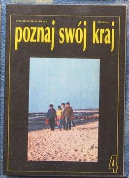 ПОЗНАЙ СВОЙ край 4 / 1986 - Берег, Балтийское море... доставка товаров из Польши и Allegro на русском