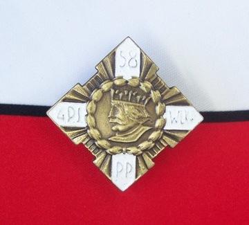 58 Pułk Piechoty Chrobrego odznaka wojskowa доставка товаров из Польши и Allegro на русском