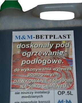 Пластификатор для бетона, отопление пола, 5Л доставка товаров из Польши и Allegro на русском