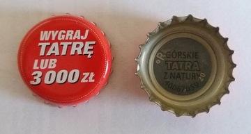 Крышечку от пива TATRA выиграть пиво или 3000 рублей - 2020 доставка товаров из Польши и Allegro на русском
