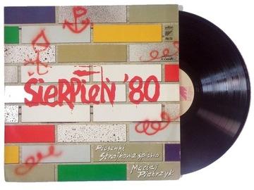 Отец петшик все же Песни удара Август '80 [LP][MINT доставка товаров из Польши и Allegro на русском