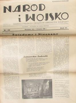 НАРОД И АРМИЯ 1936 № 29 Центральный Орган Federac доставка товаров из Польши и Allegro на русском