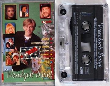 VA - Wesołych Świąt (disco polo) (kaseta) BDB доставка товаров из Польши и Allegro на русском