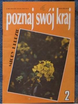 ПОЗНАЙ СВОЙ край 2 / 1989 - Люди и медовуху.... доставка товаров из Польши и Allegro на русском