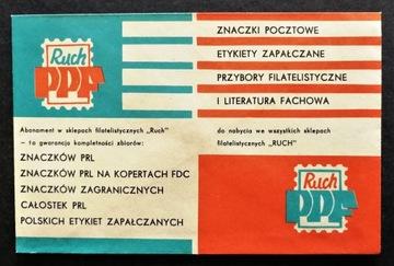 ПНР Конверт filatelistyczna PPF ДВИЖЕНИЕ 60 - 70 доставка товаров из Польши и Allegro на русском
