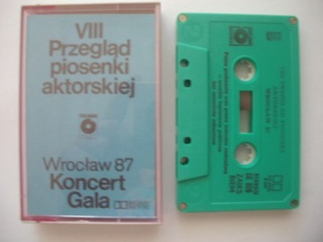 VIII ОБЗОР ПЕСНИ АКТЕРСКОЙ ВРОЦЛАВ 87, GALA доставка товаров из Польши и Allegro на русском