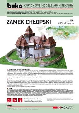 008 БУКО Замок Крестьянский - Viscri, Румыния доставка товаров из Польши и Allegro на русском