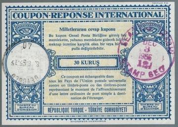 Турция 1955 IRC Международный купон ответа доставка товаров из Польши и Allegro на русском