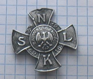 знак за доблесть 27.12.1918 доставка товаров из Польши и Allegro на русском