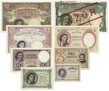 k07 Банкнота y комплект II RP 1-5000 злотых 1919, копии доставка товаров из Польши и Allegro на русском