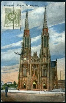 Warszawa Kościół Ś Floriana Wojutyński 1924 доставка товаров из Польши и Allegro на русском