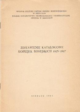 ПЕРЕЧЕНЬ КАТАЛОГОВ РОССИЙСКИХ КОПЕЕК 1984... доставка товаров из Польши и Allegro на русском