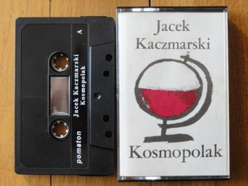 Яцек Качмарский - Kosmopolak доставка товаров из Польши и Allegro на русском