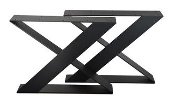 Нога металлическая X к столу присяжных 50x40 Современная доставка товаров из Польши и Allegro на русском
