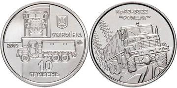 10 гривен (2019) Украина - Грузовик Военный доставка товаров из Польши и Allegro на русском