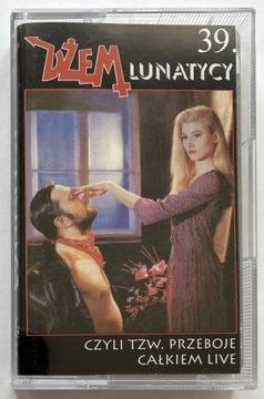 ВАРЕНЬЕ Лунатизм изд. 1997 кассета ИДЕАЛЬНАЯ Оригинал доставка товаров из Польши и Allegro на русском