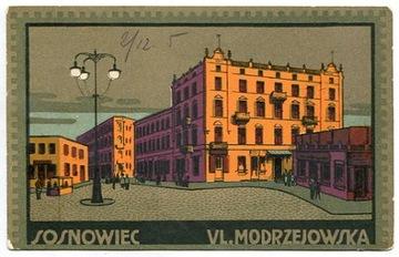 SOSNOWIEC -- Ulica Modrzejowska доставка товаров из Польши и Allegro на русском