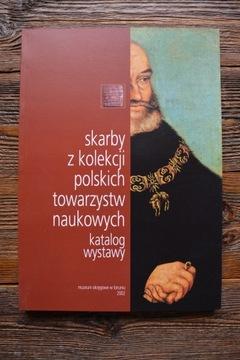 Сокровища из коллекции польских научных обществ доставка товаров из Польши и Allegro на русском