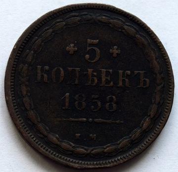 5 КОПЕЕК 1858 ( ZG6 ) доставка товаров из Польши и Allegro на русском