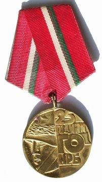 Медаль, Памятный 25lecia Обороны Болгария доставка товаров из Польши и Allegro на русском