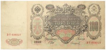 Россия - БАНКНОТЫ - 100 Рублей 1910 - БОЛЬШОЙ ФОРМАТ доставка товаров из Польши и Allegro на русском