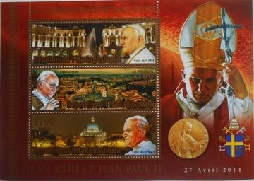 Папа римский Иоанн Павел II Канонизация Мадагаскар ark #M3 доставка товаров из Польши и Allegro на русском