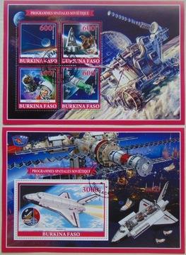 Космос Спутник с Лайкой Гагарин Buran ark+bl #47148ab доставка товаров из Польши и Allegro на русском