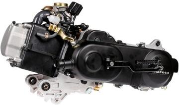 Двигатель 80 куб. см 4Т СКУТЕР крышка 43cm Romet Юноша доставка товаров из Польши и Allegro на русском