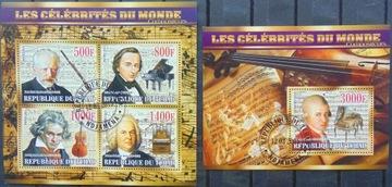 Музыка композиторы Szopen Моцарт ark+bl. #2431a-b доставка товаров из Польши и Allegro на русском