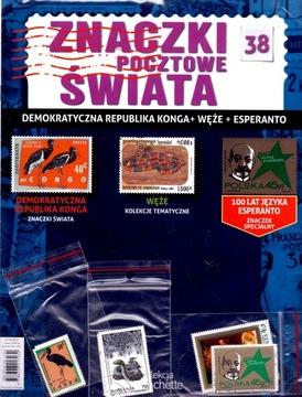 Почтовые марки мира № 38. Коллекция Hachette. доставка товаров из Польши и Allegro на русском