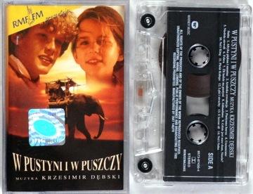 Николай евгения Дембски - В Пустыне и В Пуще (кассета) доставка товаров из Польши и Allegro на русском