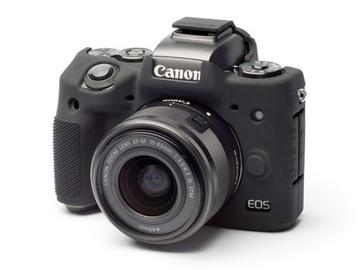 easyCover силиконовый чехол Canon M5 доставка товаров из Польши и Allegro на русском
